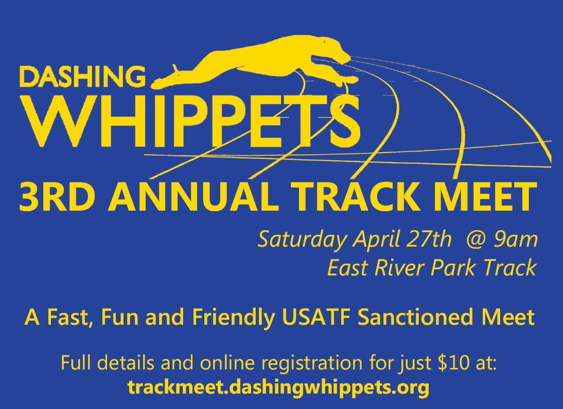does meet entry count as event in track