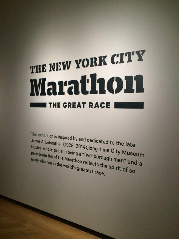 new york city marathon exhibit museum of the city of new york #marathonexhibit (8)